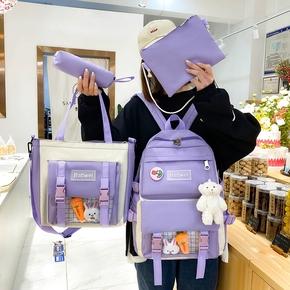 书包女初高中生三到五六年级小学生日韩版新款少女心大容量双肩包