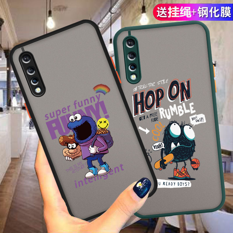 Vivoy7s mobile phone case viv0 y7s frosted vovi Ya 7S color contrast cartoon relief vl9l3a set vovo simple v1913a fall proof full edge VO y7s mobile phone case with tempered film