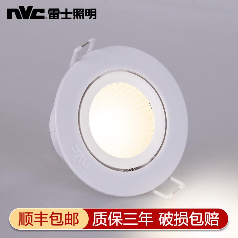 雷士照明LED射��  客�d天花吊�嵌入式COB射��3.5W 5w�艟�
