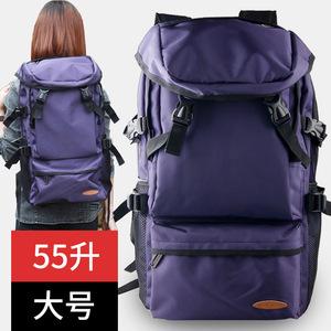 登山徒步旅行背包男双肩包女超大容量户外休闲旅游行李包轻便书包