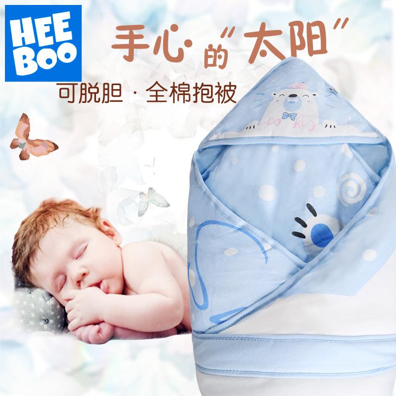 婴儿抱被可脱胆纯棉保温多功能防惊跳加帽防风防踢被外出四季通用
