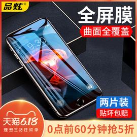 苹果8plus钢化膜iPhone7手机膜高清全覆盖玻璃6splus全屏抗蓝光6p全覆盖6/6s水凝软边8防爆plus防指纹保护膜P图片