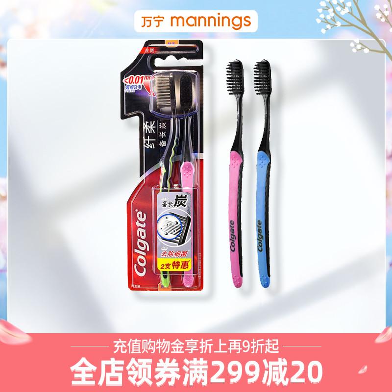 万宁高露洁备长炭纤柔*2支装牙刷质量如何