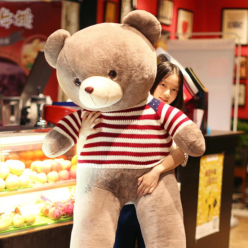 泰迪熊公仔布娃娃抱抱熊大熊毛绒玩具1.8米熊猫生日礼物送女友