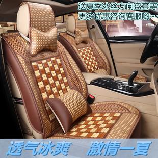 夏季座垫紫草冰丝竹片透气凉垫竹子凉席座套夏天专用汽车坐垫凉爽