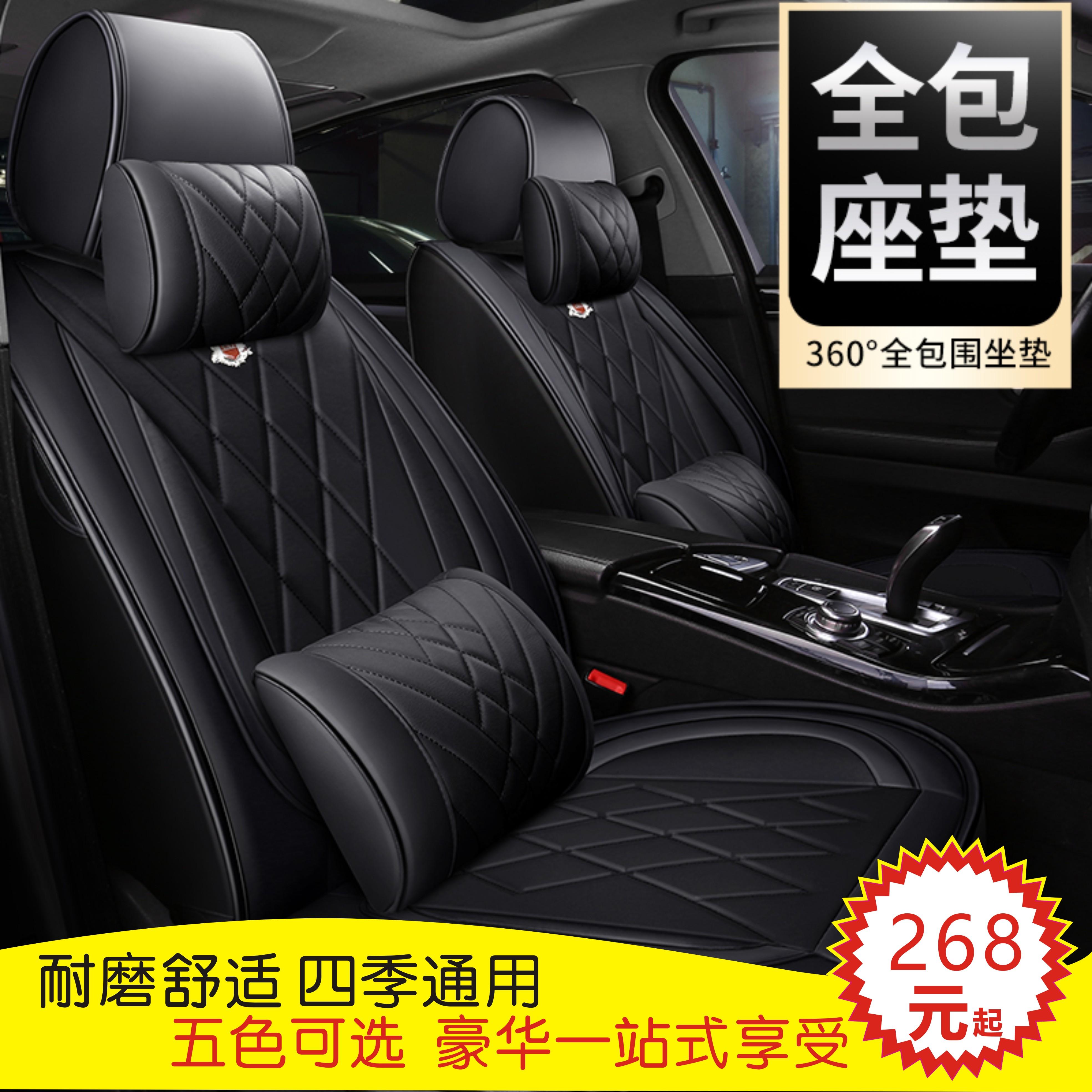 新款全包汽车坐垫2017款蓝标哈弗H6运动版红标H1座套全皮质座椅垫
