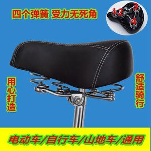 电动车三角座电瓶车鞍座子山地自行车座垫座椅加大加厚铁壳通用