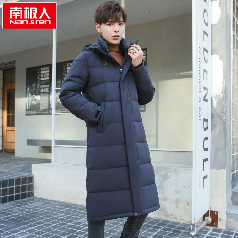Southern down jacket mens long star with Chinese opera school uniform middle length over the knee casual fashion trend handsome