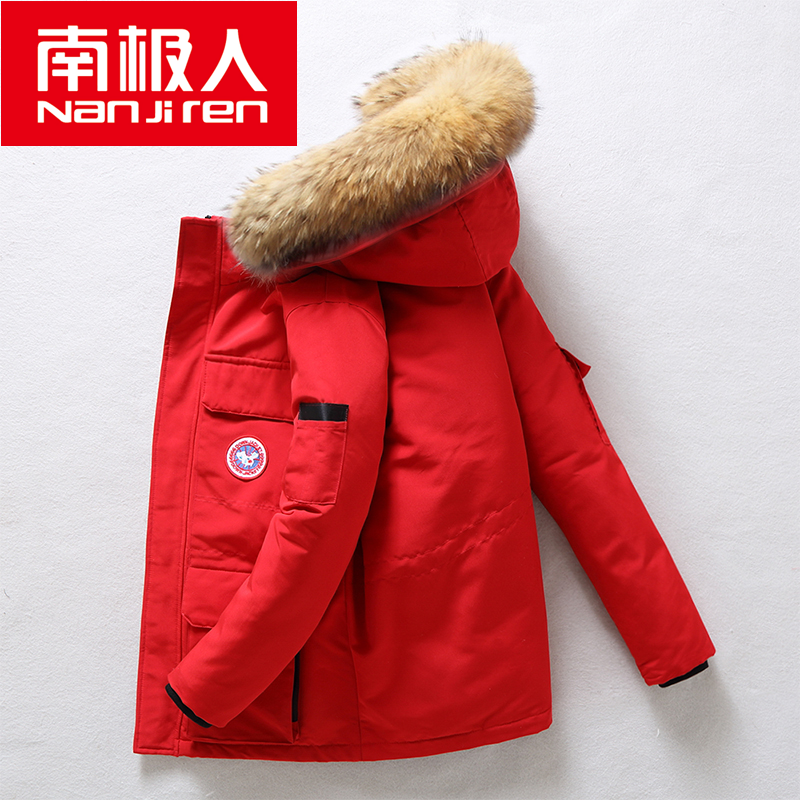 Antarctica mens and womens down jacket 2020 new trend fashion mens wear popular casual versatile brand fashionable coat