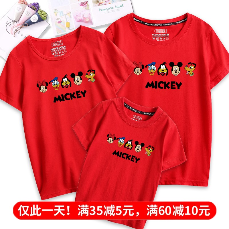A family of three and four Mickey parentage 2020 new fashion womens summer foreign style short sleeve family photo
