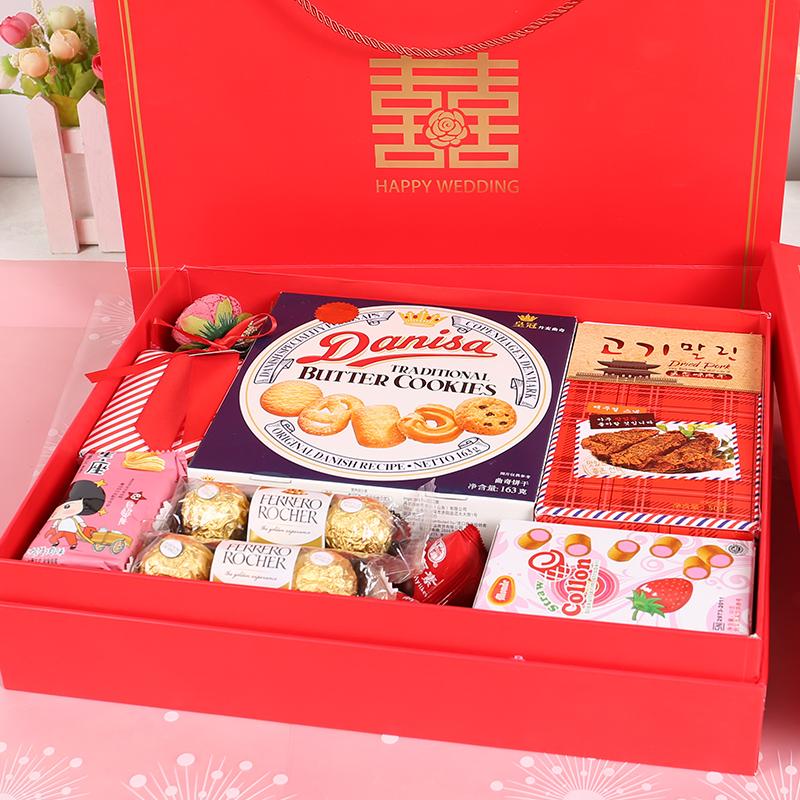 超大号 高档结婚礼盒成品含糖结婚混合装婚礼伴手礼回礼提亲糖果