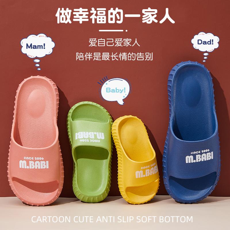 男童夏季室内休闲软底防滑儿童拖鞋