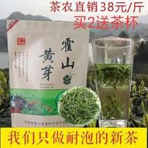 10新茶安徽名茶源产地大化坪茶叶特一级黄茶清香型2019