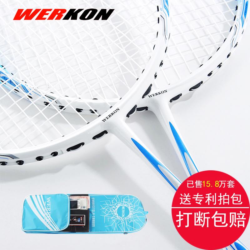 羽毛球拍双拍超轻碳素正品成人耐用型男女进攻型全单拍羽毛球球拍