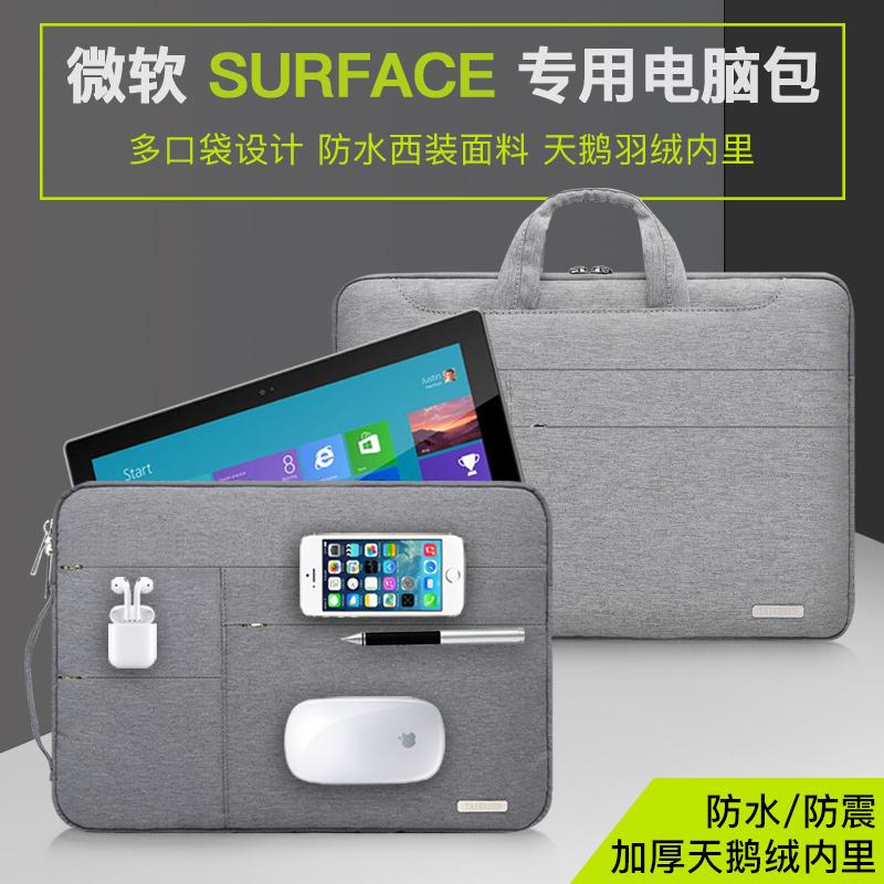 微軟surface3平板pro4電腦包pro3內膽包 book保護套12 13.5寸
