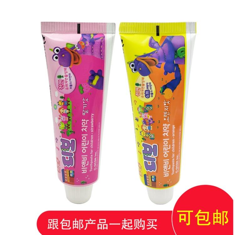 韩国进口保宁BB儿童牙膏3-6-12岁水果味无氟可吞咽防蛀草莓香橙味