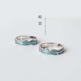 S925纯银戒指女原创希腊蓝色大海暗恋设计小众闺蜜情侣对戒小清新