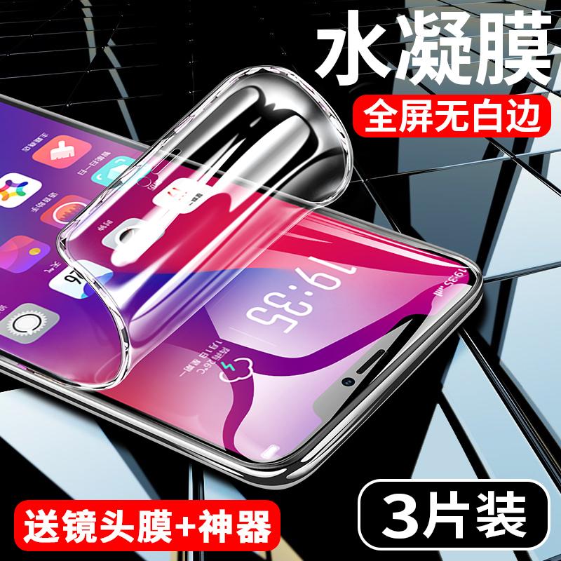 苹果11钢化膜iphone11水凝膜11ProMax防窥膜全屏覆盖pro镜头手机贴膜十一后背膜11MaxPro保护软膜por防摔包边