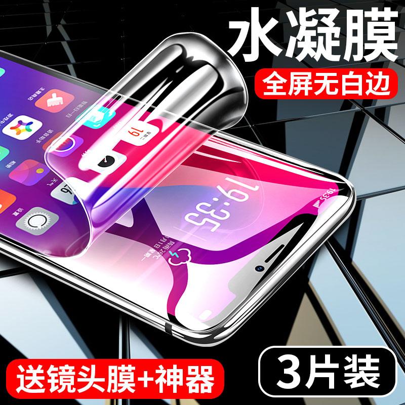 苹果11钢化膜iphone11水凝膜iphone11pro全屏覆盖iphone11promax镜头max手机贴膜十一前后背膜ip蓝光por软膜i