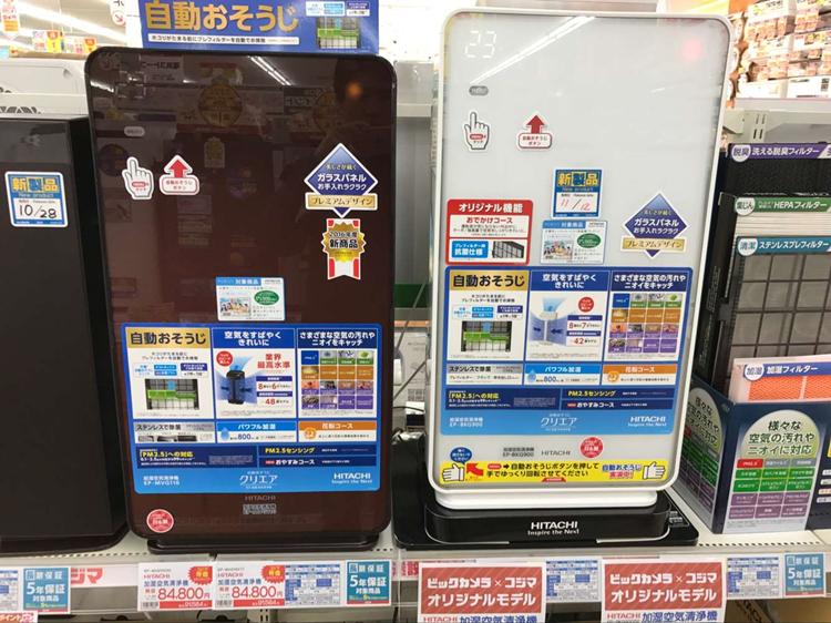 [Sister海外购空气净化,氧吧]代购日本原装日立空气净化器EP-MV月销量0件仅售2790元