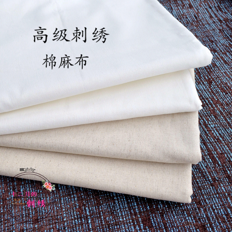 Бесплатная доставка иморт из японии продвинутый вышивка льняная ткань ткань простой континентальный японский вышивка ручной работы diy хлопок материал