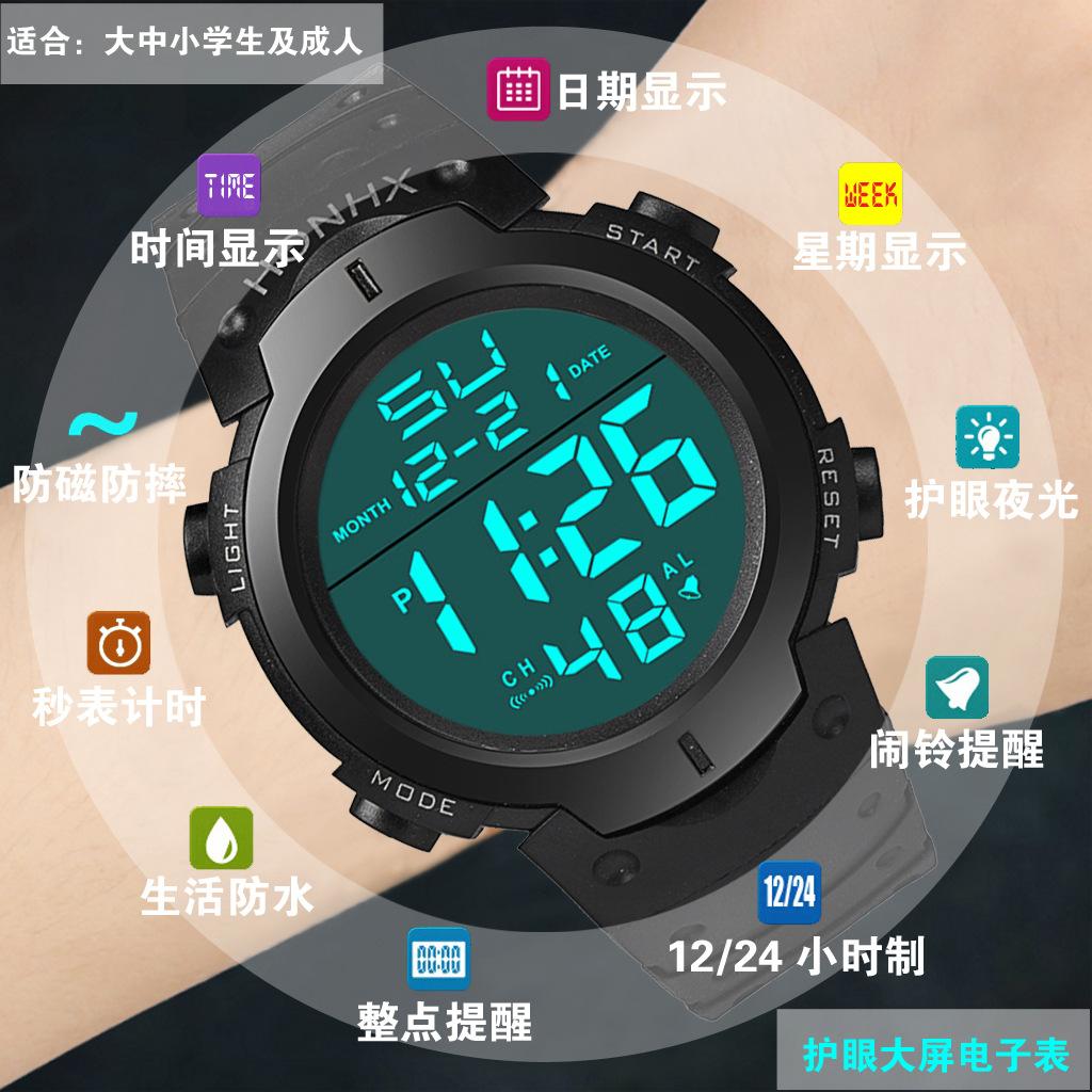Спортивные часы Артикул 596273356916