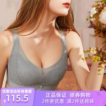 美婕世家2107聚攏側收大碼C杯文胸無痕沖孔透氣內衣薄杯蕾絲胸罩