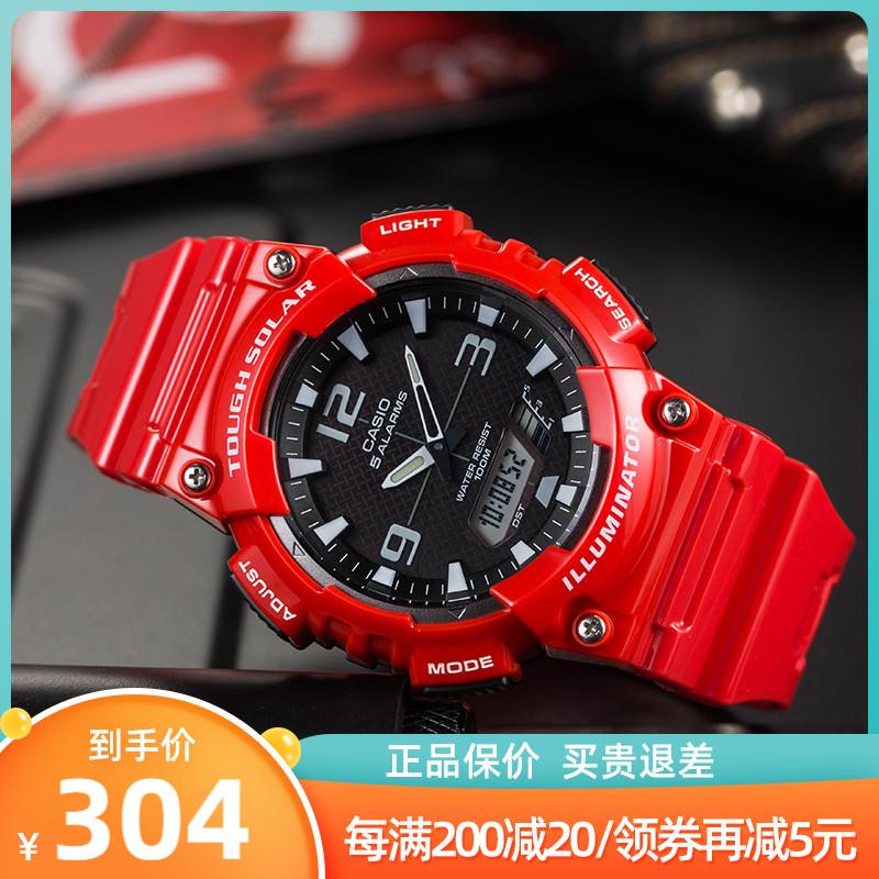 Часы наручные Артикул 534725301647