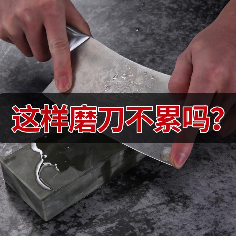 科翼磨刀石磨刀神器家用磨菜刀快速磨刀器厨房用品工具磨刀棒定角