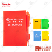 Plastic with pen notes small book custom can be printed logo printing advertising two-dimensional code printing to send customers gifts