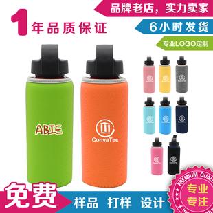 定做杯套420ml定制印logo印字展会广告活动送客户促销小礼品