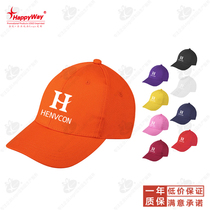 Hat custom logo printed logo baseball cap advertising cap embroidery 50 top from corporate events promotional custom