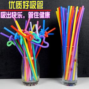 彩色造型创意一次性包邮吸管
