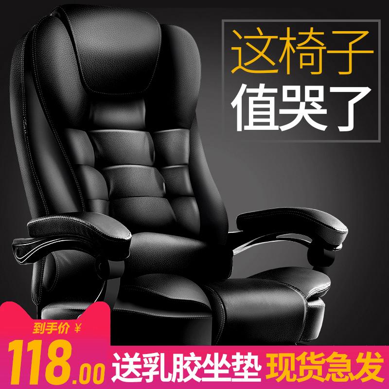 老板椅辦公椅按摩可躺書房宿舍轉椅電腦椅家用靠背旋轉升降座椅子