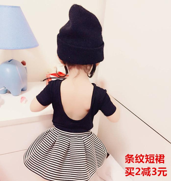 女童四季韩版时尚条纹裙中小大童宝宝纯棉黑白条纹半身短裙a字裙