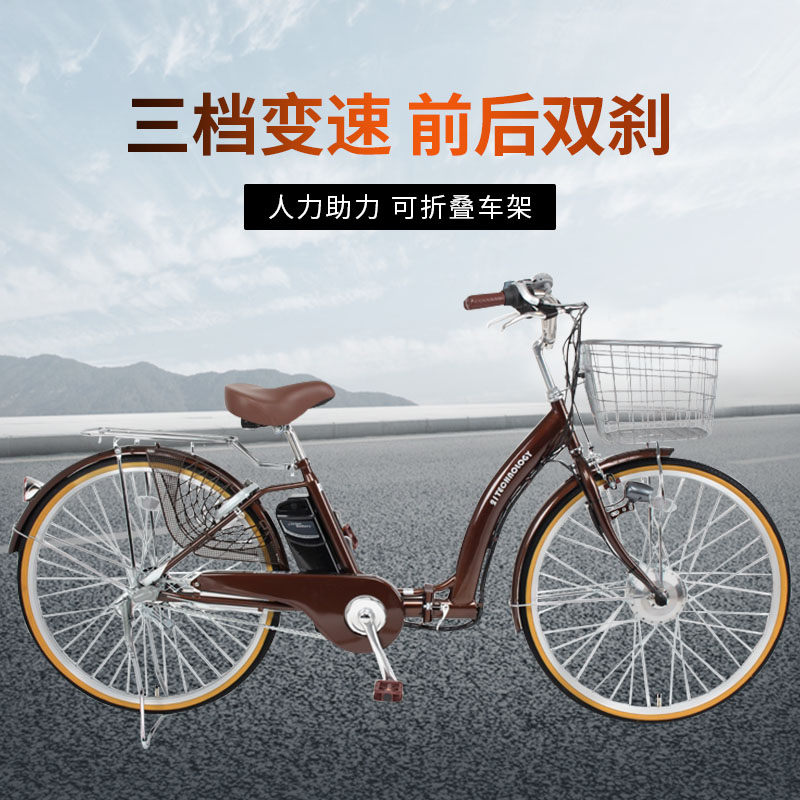 24 inch female super portable electric bicycle folding bicycle lithium battery adult commuting variable speed riding