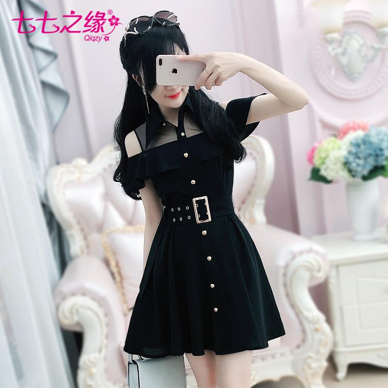 七七之缘2018夏装新款女装韩版 黑色露肩一字领荷叶边修身连衣裙