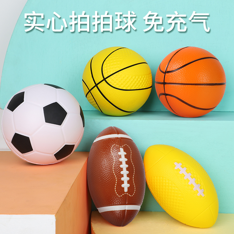 Мячи Артикул 617734335204