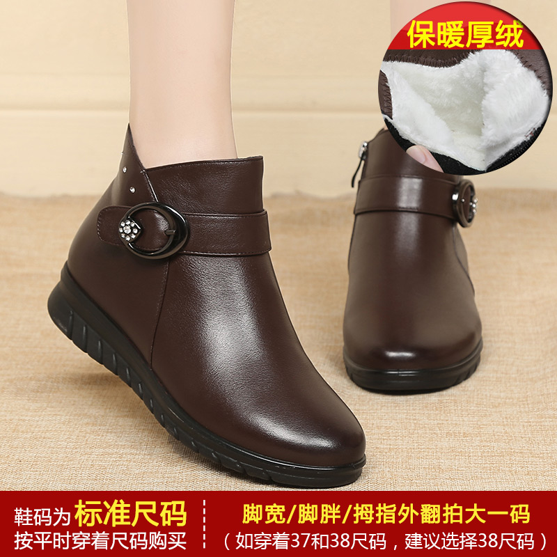Dizhiya mother boots female middle-aged and elderly winter leather flat bottom low heel short boots cotton shoes soft soled leather shoes Plush warmth