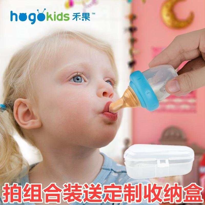Ребенок подача дозатор напиток подача вода подача медицина противо дроссель ниппель стиль ребенок есть медицина артефакт падения трубка подача дозатор ребенок подача молоко