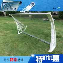 Navigator Balcony rain shed Sunshine room outdoor transparent PC endurance PLATE solid lighting plate sun plate Awning