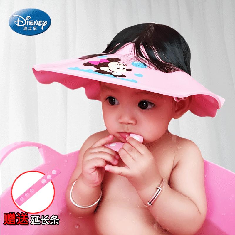 迪士尼宝宝洗头帽防水护耳婴儿童洗发帽可调节3-10岁浴帽洗澡神器