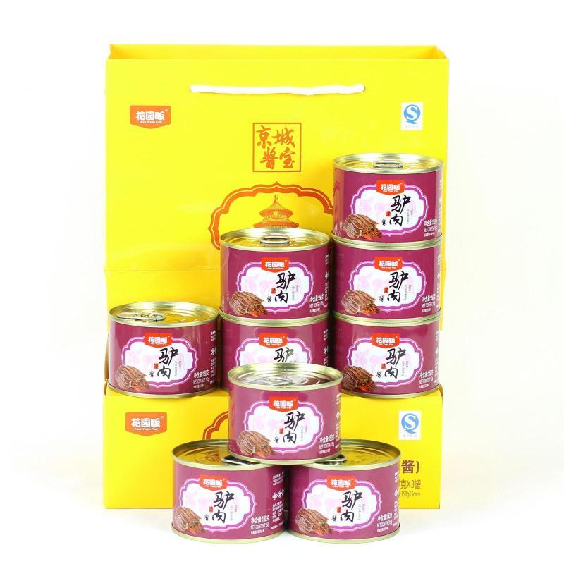 花园畈驴肉酱辣椒酱拌饭拌面酱京城酱宝北京特产150克X9罐