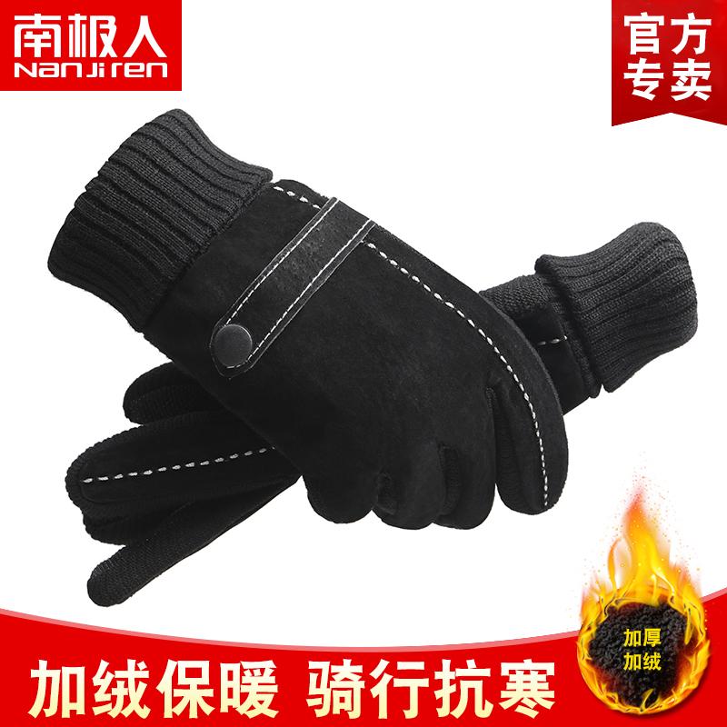 男士麂皮绒手套冬季骑行防寒保暖加厚加绒冬天骑车摩托车棉手套潮