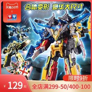巨神战击队冲锋战击王变形合体机器人奥迪双钻男孩儿童玩具男生