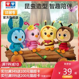 萌鸡小队毛绒公仔大宇朵朵欢欢麦奇蜜蜂装奥迪双钻毛绒儿童玩具