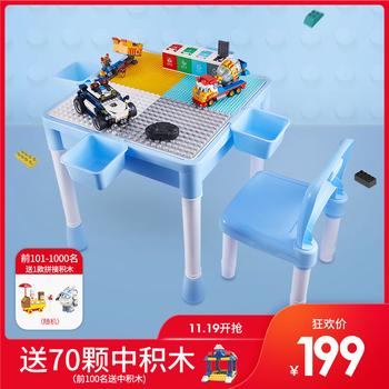 儿童益智女孩1-2奥迪双钻拼装玩具