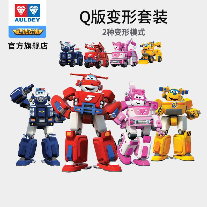 超级飞侠Q版乐迪变形机器人消防车奥迪双钻挖掘机男孩警车玩具
