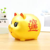 小金猪存钱罐猪猪儿童防摔小猪储蓄罐可存可取储钱罐存钱猪可爱女