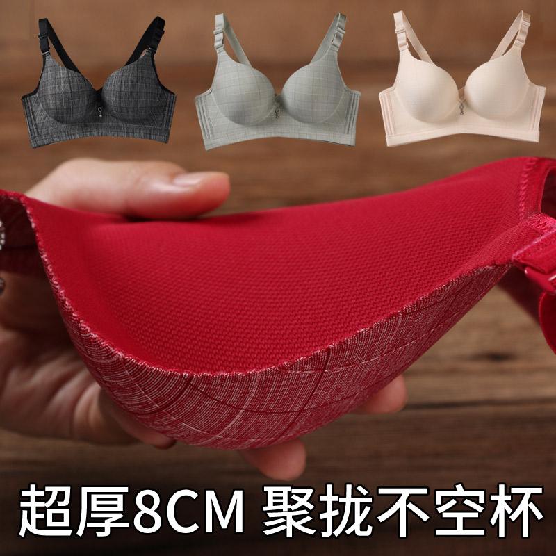超厚文胸无钢圈性感聚拢小胸a杯加厚8CM收副乳上托特厚平胸内衣女